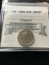 1984   Coin Mart Graded Canadian,  ¢10  Cent, **SP-67**