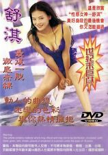 Shu Qi - Dreaming Naked Show Rare New DVD (R0)舒淇夢幻狂潮性感寫真