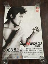 Sengoku Event Poster, Takanori Gomi, MMA, Pride, UFC