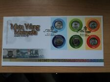 Malaysia 2010 18 Jan FDC Malaysian Currency (1st) Bureau Postmark Kuala Lumpur