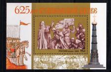 Russia 2005 Mi.#Block 83 625th anniv. of Kulikovo Battle souv/sheet 1 stamp MNH