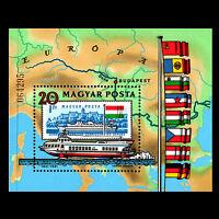 Hungary 1981 - European Danube Commission Ships Boats - Sc 2712 MNH