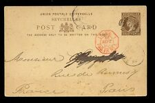 SEYCHELLES QV STATIONERY 1892 MARITIME FRENCH BOAT TPO