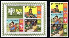 Bhutan 1979 Year of the Child Scott 289-91+a MNH
