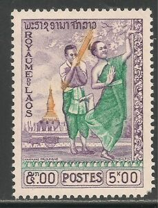 Laos 59 (A18) VF MINT - 1959 5k Dancers and Temple