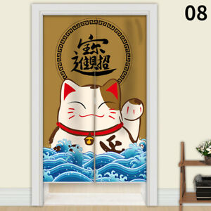 Japanese Lucky Cat Doorway Divider Hanging Tapestry Drapes Noren Curtain Privacy