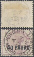 British Levant - Classic Used Stamps D9