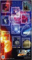 Japan 2018 Astronomie Planeten Sternennebel 8958-8967 Kleinbogen Postfrisch MNH