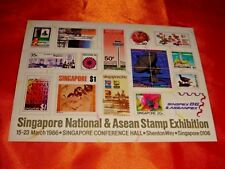 1986 Singapore National & ASEAN Stamp Exhibition Postcard, Mint