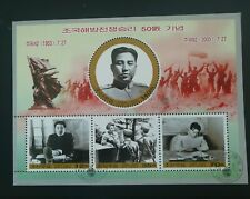 Korea 2003 Beendigung Korea Krieg Block 555 o/Used/Gestempelt
