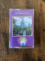 Walt Disney World 25th Anniversary Music Sample Cassette Tape Vintage WDW