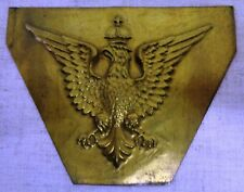 Polish Crowned Eagle Stamped in Brass Plate Untrimmed