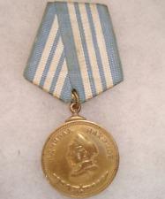 RUSSIAN SOVIET RUSSIA USSR СССР ORDER Badge MEDAL NAКHIMOV