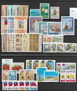 TAIWAN @ Year 1978 Better  MNH Sets - Low Start  @ pce897