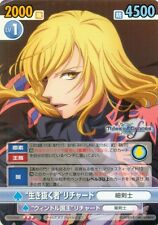 Tales of Graces VS Victory Spark Trading Card Bushiroad 040 The Survivor Richard
