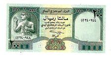 YEMEN ARABI REP.  P-29    200  RIALS   ND(1996)   *UNC*