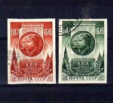 RUSSIE - RUSSIA Yvert n° 1075a/1076a oblitéré