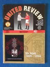 More details for manchester united v sheffield wednesday 13/2/94 programme - matt busby tribute