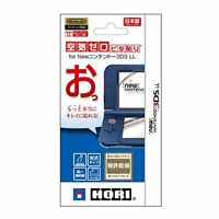 HORI Screen Protect Film Hori for NEW Nintendo Japan 3DS XL / LL 23598 JAPAN