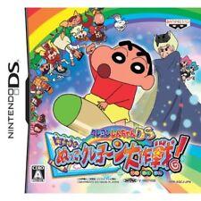 Used DS Crayon Shin-Chan DS: Arashi wo Yobu Nutte Crayoon Daisakusen! Japan