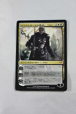 Sorin, Lord Of Innistrad Japanese Dark Ascension X1 NM Near Mint MTG Magic