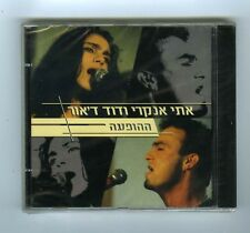 CD (NEW)  ETTI ANKRI (ISRAEL)