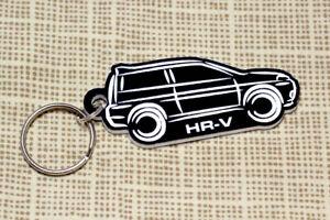Honda HR-V Keyring