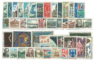 FRANCE - YEAR 1966 MNH [17806] + FREE GIFT