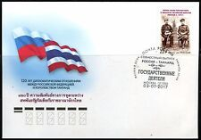 2017. Russia. Joint Issue with Thailand. State Rulers. FDC