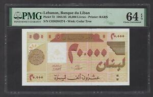 Lebanon 20000 Lira 4-1-1995 P72 Uncirculated Grade 64