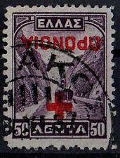 GREECE 1937 Social Welfare Fund /Mi: GR Z58aK/ 50 Λ. STAMP Overprint INVERTED