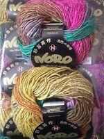 10 X 50g Noro Silk Garden Lite shade 2109