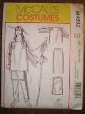 McCall's M4892 Costumes Men's Native American Plains Xlg Xxl XXxl Uncut Retired