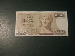Greece banknote 1000 Drachma 1987 !!!!!!!