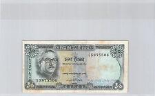 BANGLADESH 10 TAKA ND (1972) N° A9 5875506 PICK 11 a