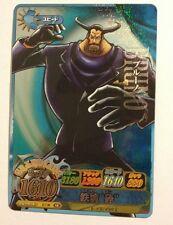 One Piece Card OnePy Berry Match IC IC7-30
