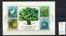 Bulgarian Used Nature & Plants Postal Stamps
