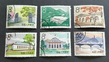 China 1964 S65 Yanan-Sacred Shrine of the Revolution Stamp CTO