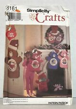 Simplicity Crafts Pattern #8161 Care Bears Christmas Stockings & More- Uncut
