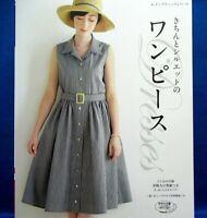 Silhouette Properly Dresses /Japanese Clothes Sewing Pattern Book