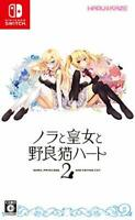 USED Nintendo Switch Nora and Princess and Stray Cat Heart 2 60966 JAPAN IMPORT