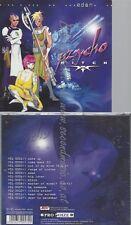 CD--RIDLEY,PHILIP--DER METEORITENLOEFFEL [MUSIKKASSETTE]   DOPPEL-CD