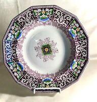 "Francis Morley & Co. Multi-Color Transfer Ironstone Zamara 10 3/4"" Deep Plate"