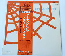 SPIDERS ..I Didn't Want To Do it .. Japanese RE with Obi & inner sleeve .. MINT