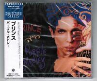 "Sealed PRINCE Purple Medley JAPAN 5"" MAXI CD Collectors Series WPCR-1521 w/OBI"