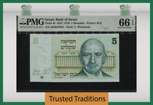 TT PK 44 1978 ISRAEL BANK OF ISRAEL 5 SHEQALIM PMG 67 EPQ SUPERB GEM UNC!