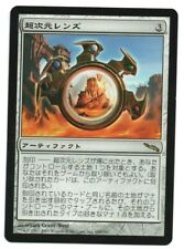 Doubling Cube MTG 5DN Fifth Dawn Japanese NM