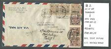 China 1948 DEC.22 Shanghai to USA N.Y.  cover