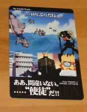 NEON GENESIS EVANGELION VENDING PP CARDDASS COLLECTION CARD CARTE 64 JAPAN 97 NM