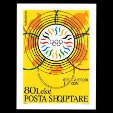 Albania 1995 - 100th Anniversary of the IOC Olympics - Sc 2457 MNH